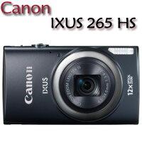 Canon佳能到Canon IXUS 265 HS 【公司貨】★送16G記憶卡+原廠相機袋+清潔四件組(桌上型小腳架+讀卡機+保護貼+清潔組)