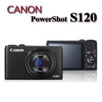 Canon佳能到【★送32G記憶卡+專用鋰電池+相機包+清潔好禮】Canon PowerShot S120 內建Wi-Fi 大光圈 F1.8【公司貨】