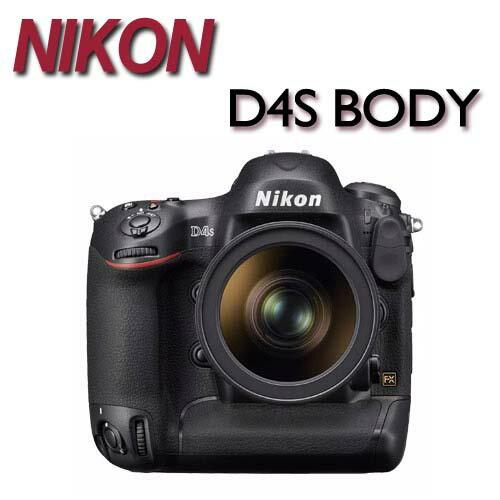 【★送64G記憶卡】NIKON D4S BODY 單機身【中文平輸】→ATM / 黑貓貨到付款 加碼送單眼專用腳架(LT6661)