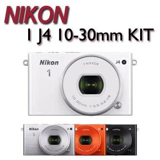【★送32G記憶卡+專用鋰電池X2(含盒內共3顆)+座充+相機包+自拍棒+清潔好禮】Nikon 1 J4 10-30mm KIT組 輕巧觸控 微單眼【公司貨】