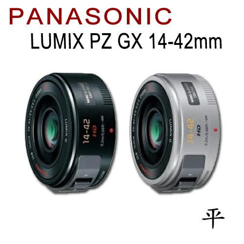 PANASONIC LUMIX GX  PZ 14-42mm/F3.5-5.6/HPS【平行輸入】