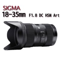 Canon佳能到SIGMA 18-35mm F1.8 DC HSM Art【公司貨】