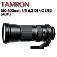 Canon佳能到TAMRON  SP 150-600mm F/5-6.3 Di VC USD 【A011公司貨】