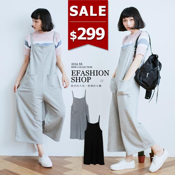 吊帶褲-MIT雙口袋大絨布吊帶連身寬褲-eFashion 預【D10143960】