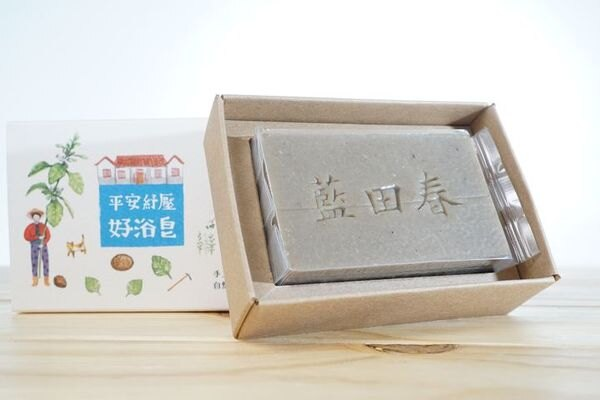 【藍田春】平安紓壓好浴皂,冷製手工皂,無重金屬,微生物檢驗合格,添加客家抹草 艾草 香茅 乳油木果脂