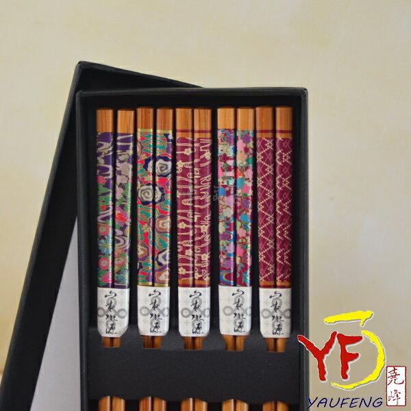 ★堯峰陶瓷★餐具系列 日本 紅色和風 五入盒裝筷 22.5cm 筷子