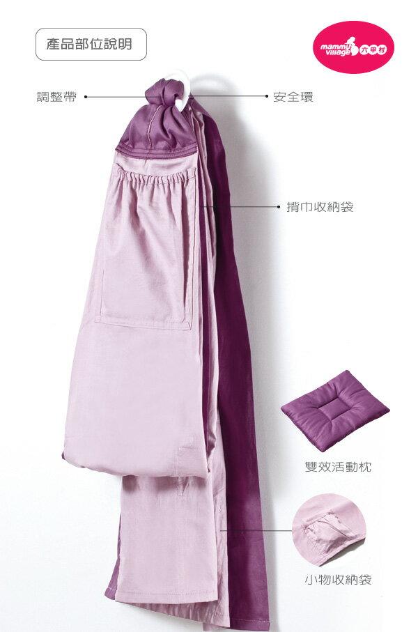六甲村 - 摩登簡約雙色揹巾 (深灰+暗紅) 4