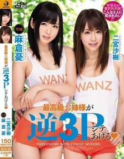 TWWANZ-269 最高級大姐姐二人組跟你玩3P 麻倉憂,二宮沙樹 20141201