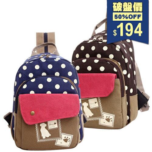 撞色波點甜美俏皮百搭學院風雙肩包 胸包 後背包 包飾衣院 P1310 現貨+預購