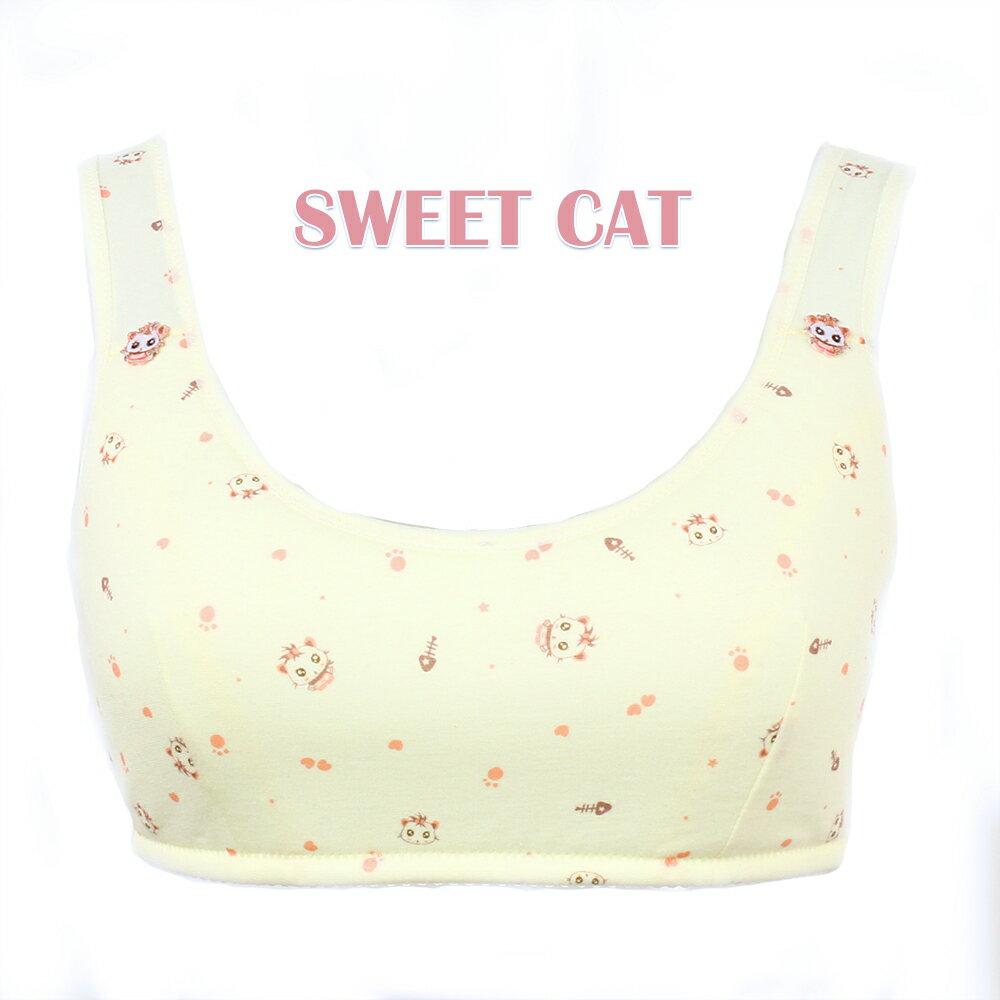 【夢蒂兒】俏皮貓咪。初成長少女胸衣(黃) 2