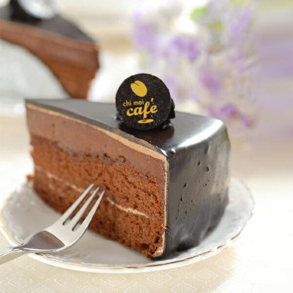 【精緻西點】奇美經典 松露巧克力蛋糕1000g 0