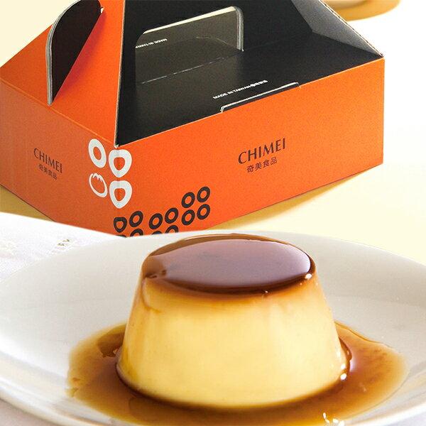 【奇美伴手禮盒】焦糖烤布丁*3盒