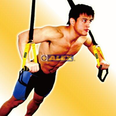 騎跑泳者-ALEX B-42 懸吊拉繩運動器。材質:特多龍強力纖織、鐵環、塑膠、泡棉。