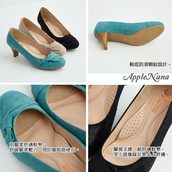 AppleNana。簡約側邊扭結羊皮紓壓QQ鞋墊高跟鞋【QCA57721380】蘋果奈奈 2