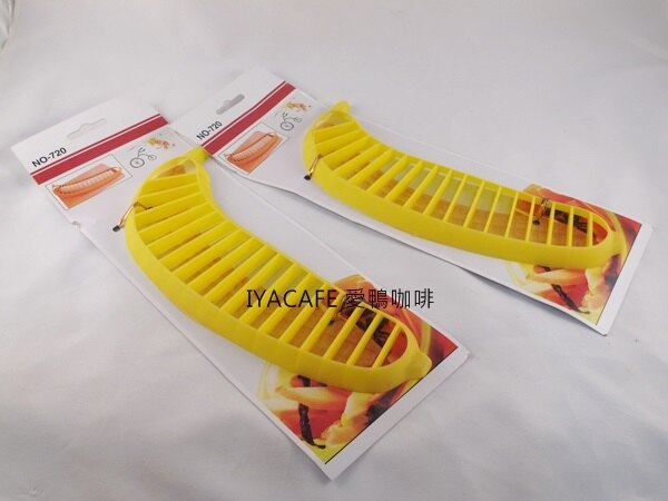 《愛鴨咖啡》香蕉切片器 水果分割器