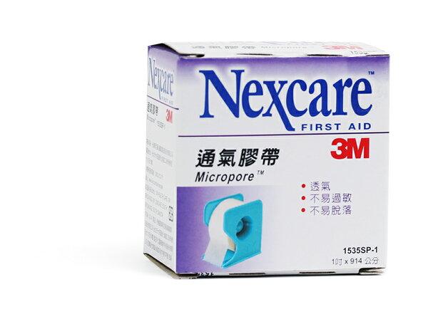 【醫康生活家】3M 通氣膠帶(白) 1吋有台 (單入/盒)