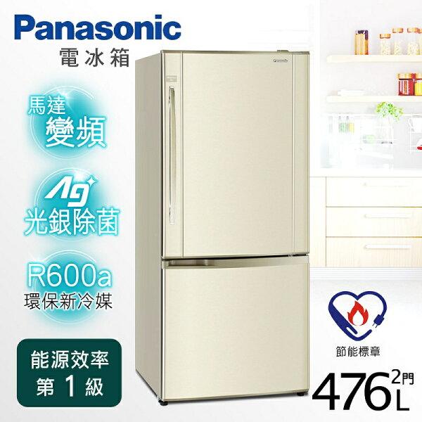 【Panasonic 國際牌】476L變頻雙門電冰箱/琥珀金(NR-B485HV)