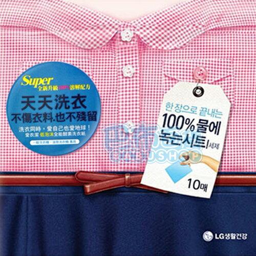 ~巴布 ~韓國 LG 愛衣潔酵素洗衣紙 浪漫粉 ^(40片入^) ~  好康折扣