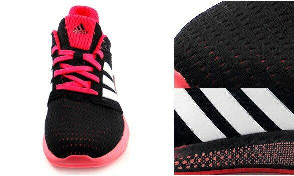 【adidas 】愛迪達 Solar Boost 路跑 女鞋-S41995 4