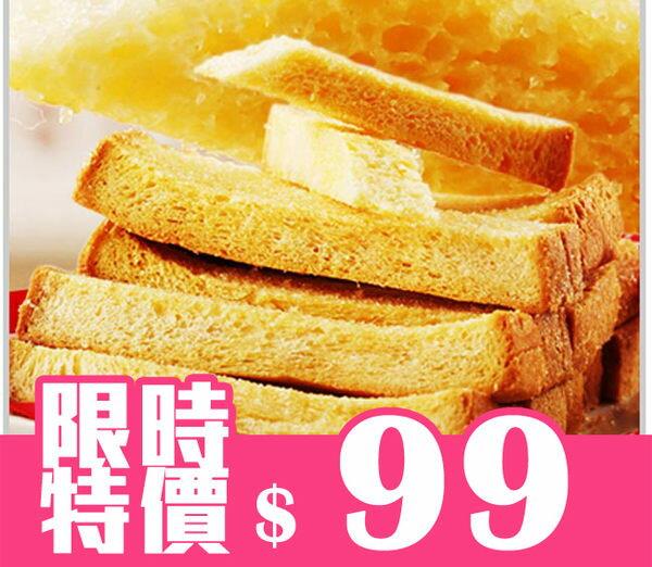 (限量)(特價) 花蓮99黃金奶油酥條30支X1包 (音樂影片購)