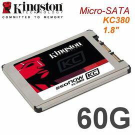 Kingston 金士頓 SSD KC380 輕巧 60GB【KC380S3】1.8吋 SATA3固態硬碟