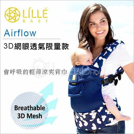 ✿蟲寶寶✿lillebaby Airflow 3D透氣款 會呼吸的輕薄透氣背巾/愛心花紋-限量款