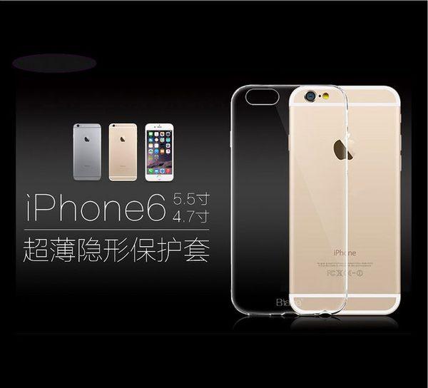 【免運費】【全新出清】【高清版】超薄透明隱形保護套 iPhone 6s、 iphone6 4.7寸、 iPhone 6s Plus、 iphone6 plus 5.5寸【盒裝公司貨】