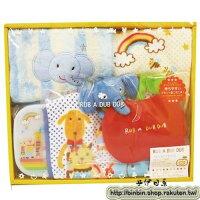 彌月禮盒推薦嬰兒彌月禮盒組/RUB A DUB DUB/475-015