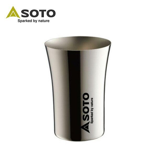 SOTO 不鏽鋼冷飲杯ST-BT30 - 限時優惠好康折扣