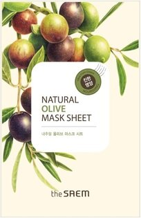 韓國the SAEM Natural 美顏橄欖面膜 21ml Natural Olive Mask Sheet (New)【辰湘國際】