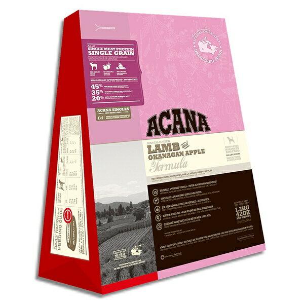 ♥ WaWa ♥ 愛肯拿ACANA-單一蛋白低敏 無穀美膚羊肉+蘋果-1.2kg