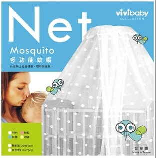 【ViVibaby】嬰兒床蚊帳組 普通/加大  二款