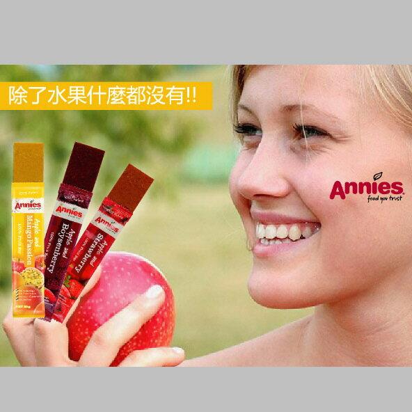 【壽滿趣- 紐西蘭原裝進口】Annies 全天然水果條(草莓/波森莓/百香芒果,任選 6盒共36片) 7