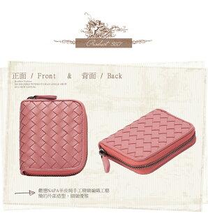 【Realface】編織零錢包 Pink