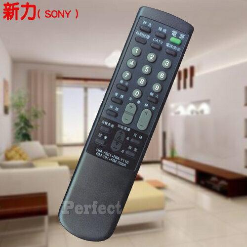 【SONY ● 新力】電視遙控器Y116-Y791通用 RM-Y861