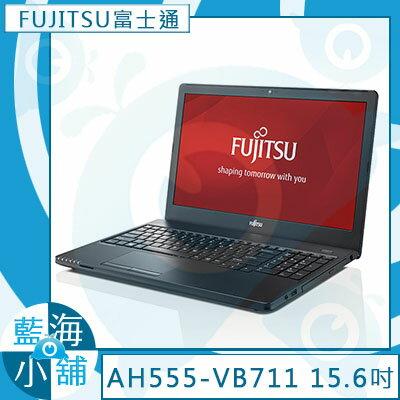 Fujitsu 富士通 Lifebook AH555-VB711  15.6吋筆記型電腦Full HD - 售完為止