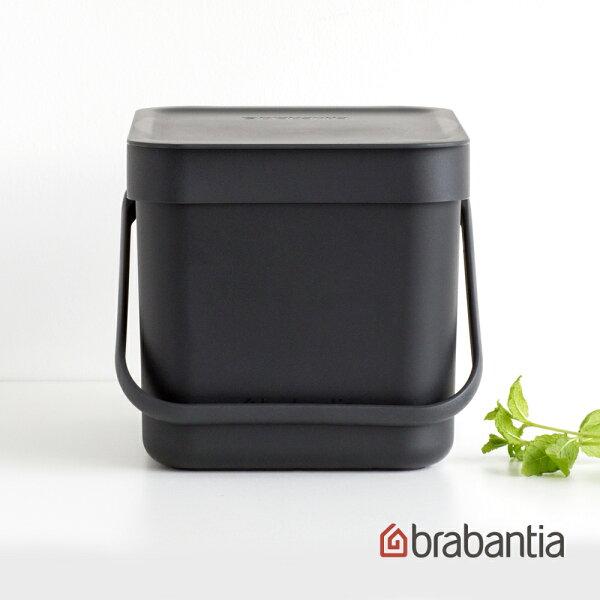 【荷蘭BRABANTIA】多功能餐廚置物桶6L-灰黑色