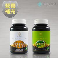 銀髮族用品與保健【CO NATURE】銀髮綜合維他命加強錠 90顆 & 天然素食酵素 90顆