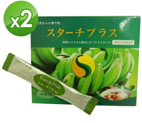 【小資屋】日本VANTEK 蕉纖盈30包*2盒小甜甜代言 有效日期2018.3.15