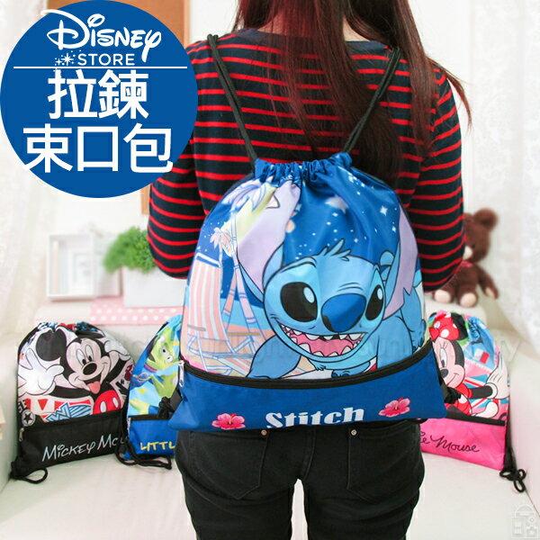 日光城。迪士尼前後拉鍊束口背包,收納束口袋購物袋肩背袋收納袋萬用袋通勤包外出包Disney