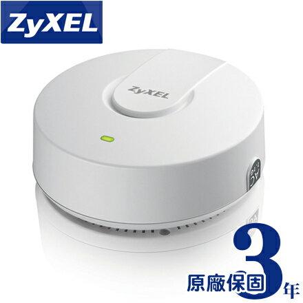 [免運] ZyXEL 合勤 NWA1123-AC 802.11n/ac 吸頂式企業級極速無線基地台