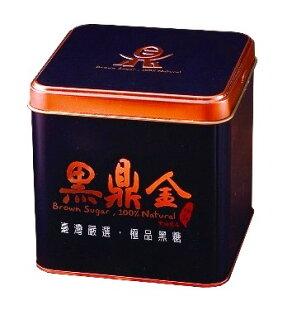 黑鼎金 台灣人蔘養生黑糖(盒裝/顆粒)伴手禮盒-黑糖農莊張師傅手工柴燒黑糖