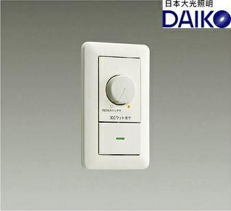DAIKO大光 LED崁燈/投射燈/吊燈 專用調光器