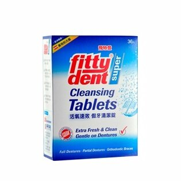 fittydent 飛特登 假牙清潔錠(未滅菌)36入
