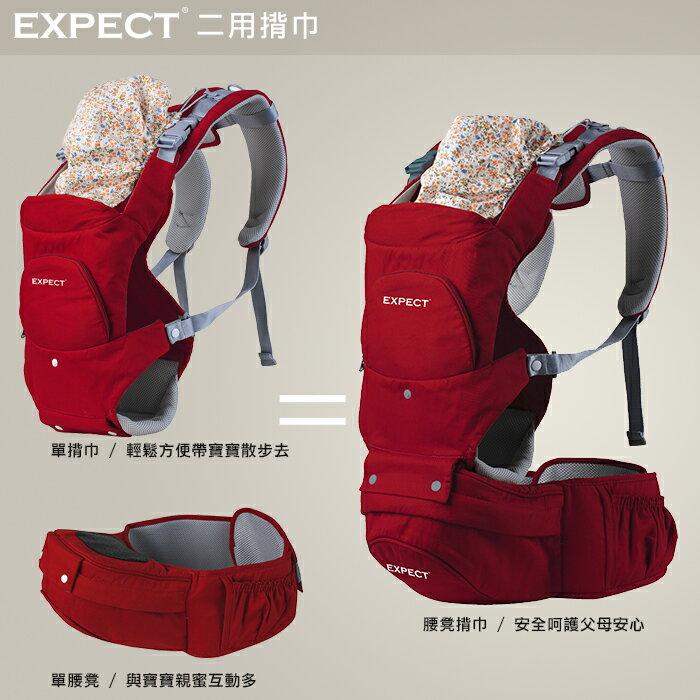 『121婦嬰用品館』傳佳知寶 expect 二用揹巾 -紅色 4