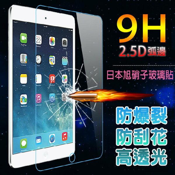 Apple iPad mini 3 LTE版 (64G)
