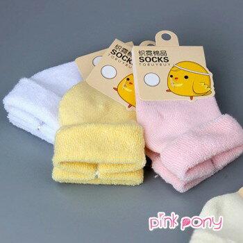 【Pink Pony】翻邊純棉素色巾襪/童襪(0-3歲)