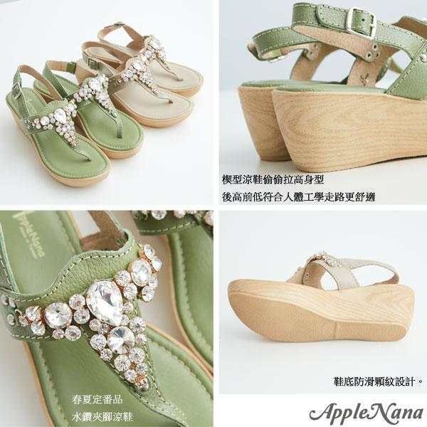 AppleNana春夏定番品冰涼水鑽夾腳真皮楔型涼鞋【QG22261280】蘋果奈奈 2