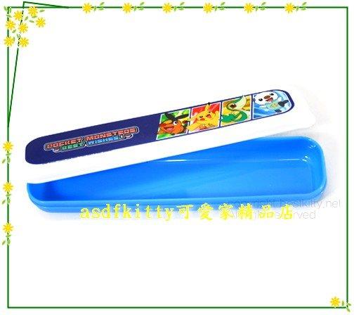 asdfkitty可愛家☆寶可夢 神奇寶貝 皮卡丘餐具盒/鉛筆盒/收納盒-裝湯匙筷子叉子-韓國製