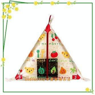 asdfkitty可愛家☆日本msa 小熊 蔬果三角御飯糰包裝紙-自己做乾淨衛生口味多-日本製